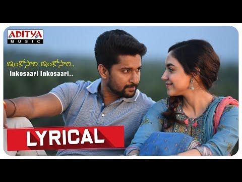 #InkosaariInkosaari Lyrical | Tuck Jagadish Songs | Nani, Ritu Varma | Shiva Nirvana | Thaman S