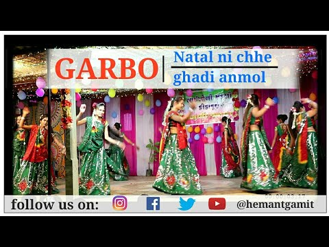 GARBO(NATAL NI CHHE GHADI ANMOL )- Gujarati Christian Song || Christmas Program 2018||