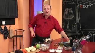 смотреть онлайн Принципы приготовления «Селедки под шубой» от Ильи Лазерсона онлайн