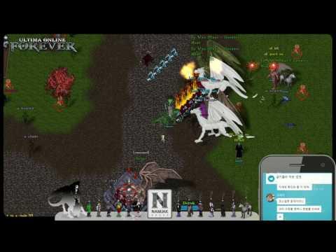 [Ultima online forever] taming 120 PS 길드단위챔 득템의날!