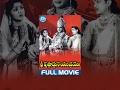 Sri Krishnarjuna Yuddhamu Full Movie | NTR, ANR, Saroja Devi || Kadiri Venkata Reddy || Pendyala