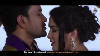 "Peeyar Peeyar Odhaniya Pe | Beta | Bhojpuri Movie Full Song | Dinesh Lal Yadav ""Nirahua"", Aamrapali"