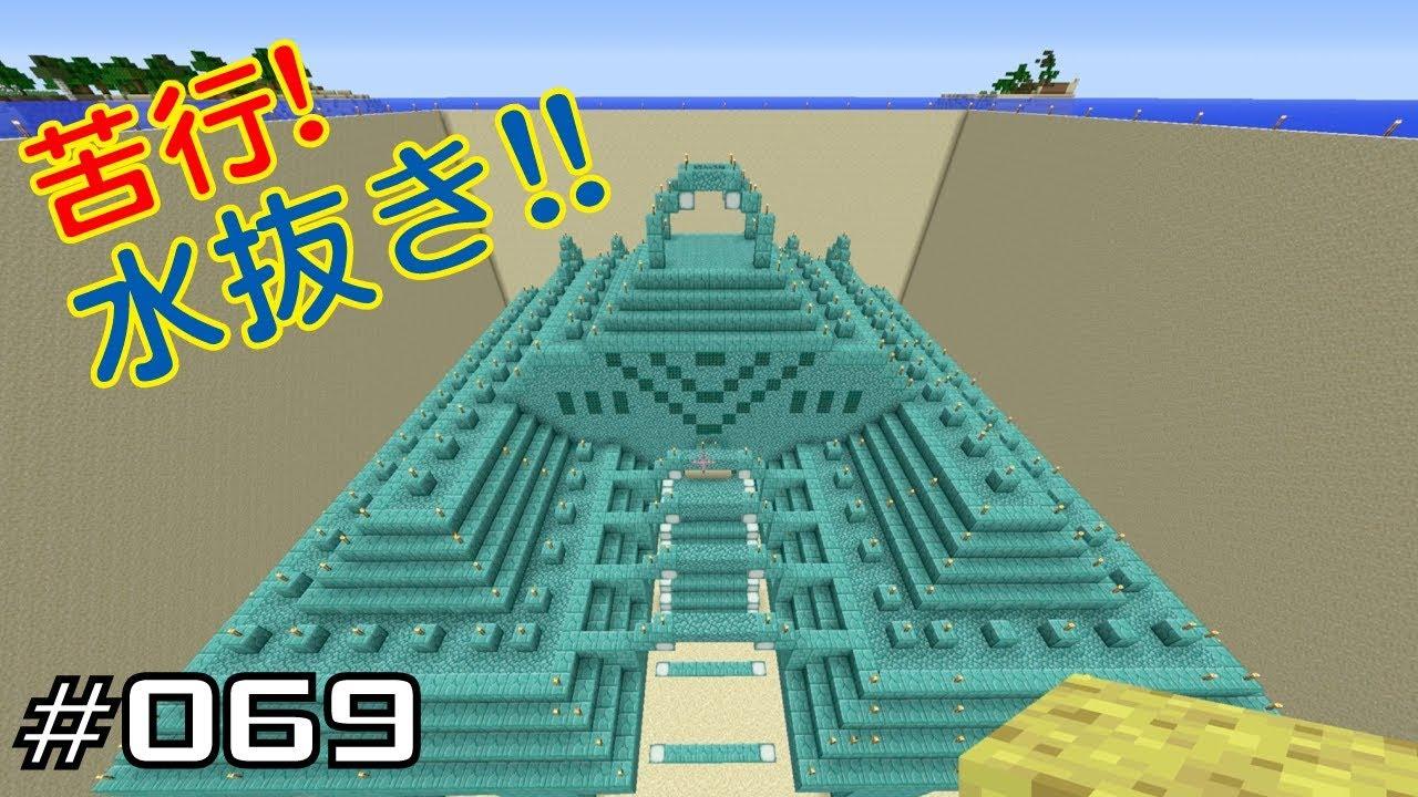 スポンジ マイクラ 海底神殿でスポンジ(ポンジ先輩)を発見!スポンジの使い方と乾かし方を解説【マイクラBE(PE)】#177 :