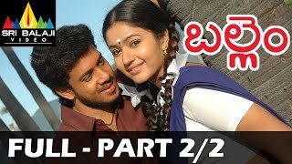 Ballem Full Movie || Part 2/2 || Bharath, Poonam Bajwa || With English Sub