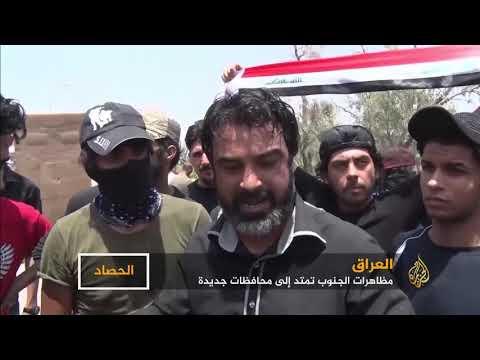 العراق.. مظاهرات الجنوب تمتد إلى محافظات جديدة  - نشر قبل 3 ساعة
