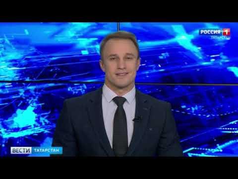 Вести - Татарстан (28.04.20, 21:05)