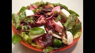 Свекольный салат с моцареллой и зеленью🥗Beetroot salad with mozzarella and greens