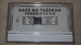 1998年にJFN系ラジオ番組「RAZZ MA TAZZKAN」で応募者全員に送付された...