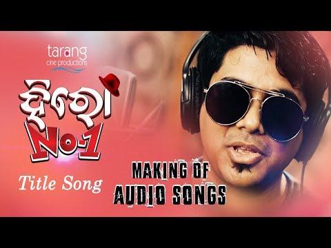 Hero No 1    Title Song Studio Making    Tariq Aziz    New Odia Movie 2017 - TCP