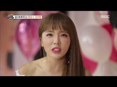 [HOT]HONG JINYOUNG  Birthday Party Open  , 섹션 TV 20180806