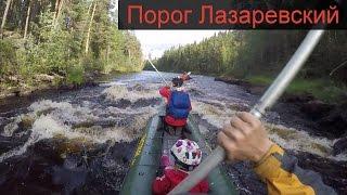 Как проходить пороги, туристические лайфхаки в водном походе по Карелии #8.