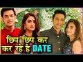 Parth Samthaan & Erica Fernandes SECRETLY DATING? | Kasautii Zindagii Kay