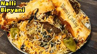 How To Make Nalli Biryani New Trend - Nalli Biryani - Ghousia Biryani By Yamin's Cooking