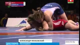 Марина Маркевич   бронзовый призер ЧЕ по вольной борьбе(, 2016-03-09T10:52:00.000Z)