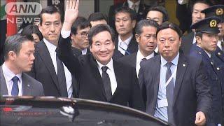 韓国首相「日韓条約守る」 大統領親書を安倍総理へ(19/10/23)