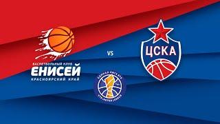 Enisey vs CSKA. Highlights / «Енисей» - ЦСКА. Обзор