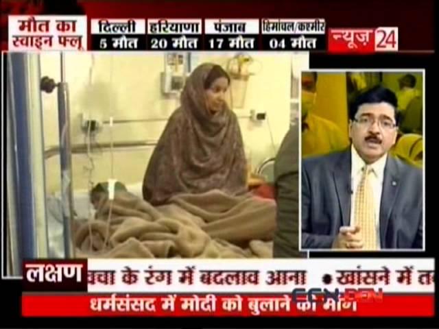 Dr Ravi Malik CMD Malik Radix Healthcare, Nirman Vihar, Delhi speaking on swine flu at News-24
