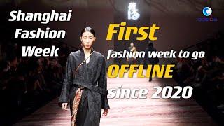 GLOBALink   Shanghai Fashion Week: first fashion week to go offline since 2020