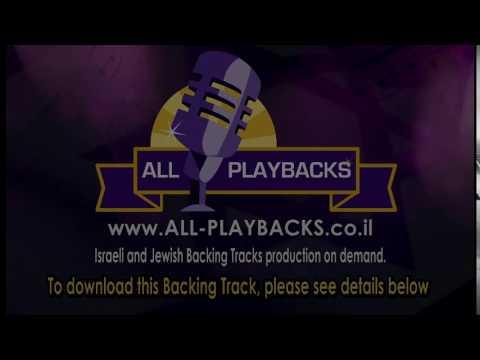 Hebrew  Karaoke       Yesh   Lanu  Tayish       Israeli    Kids   Songs        Backing   Track