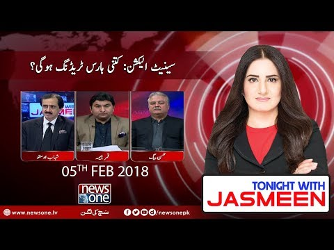 TONIGHT WITH JASMEEN - 05 February-2018 - News One