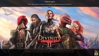 Divinity Original Sin 2 Прохождение 72 Прибываем на остров Кровавой Луны