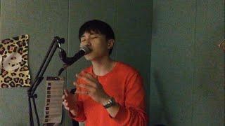 보고싶다 (김범수) - 임한별