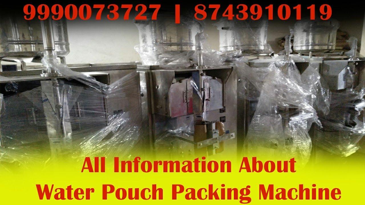 थोक विक्रेता water pouch packing machine in