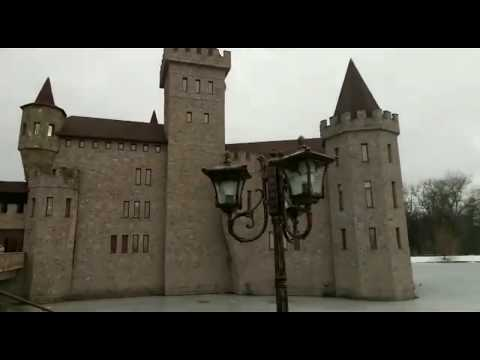 "Замок ""Шато Эркен"" / Chateau Erken"