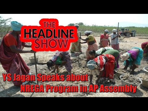 YS Jagan Speaks about NREGA Program in AP Assembly || The Headline Show - 30th March 2016