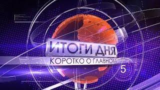 «Высота 102 ТВ»: Шок от цен на бензин дошел до власти Волгоградской области