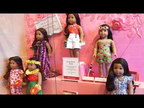 American Girl Nanea Mitchell Launch Featuring Nanea's Family Market And New Beforever Items Release