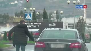 Смотреть видео Сочинец заказал убийство родителей и маленькой сестры ради наследства - Россия 24 онлайн
