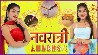 7 NAVRATRI Life Hacks You Must Try | Anaysa