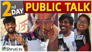 2nd DAY | Disco Raja Public Talk | Ravi Teja | Nabha Natesh | Disco Raja Movie Review