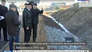 Вести-Хабаровск. Дорожное строительство и ремонт в Хабаровске