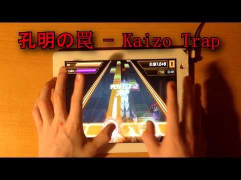 9.9 DIFFICYLTY!! (孔明の罠 - Kaizo Trap)