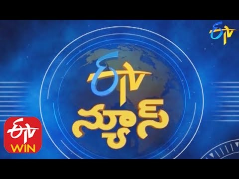 9 PM | ETV Telugu News | 8th December 2019