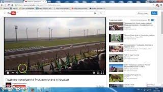 видео Как зайти во вконтакте, если на работе закрыт доступ?