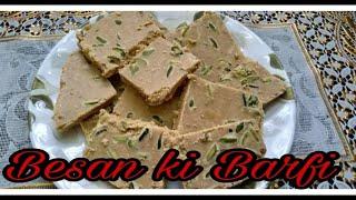 Besan Barfi Recipe | Besan Ki Barfi Banane Ka Aasaan Tarika | Diwali Special Besan Barfi