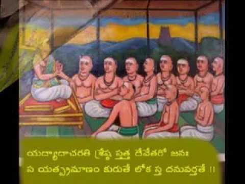 Bhagavad Gita - Telugu Sloka Lyrics - Ghantasala Video - Part 1 Vishada,  Sankya, Karma, Gyana Yoga