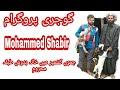 Gojri program live with Mohammed Shabir  ||Khana badosh tabqah  gyi Mushkalaat 2019