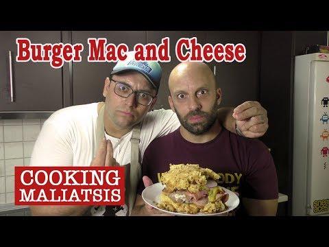Cooking Maliatsis - 75 Burger Mac and Cheese