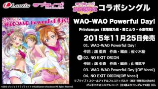 【試聴動画】Printemps「WAO-WAO Powerful day!」