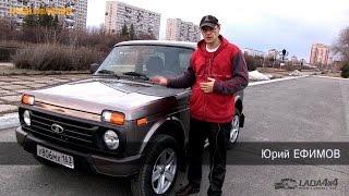 Чем отличается серийный LADA 4x4 Urban от опытного прототипа?(, 2015-04-11T17:23:59.000Z)