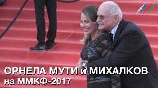 Орнелла Мути обнимается с Михалковым