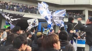 【Jリーグ】2017 開幕戦 ガンバ大阪  バス待ち ナチス酷似旗 検索動画 3