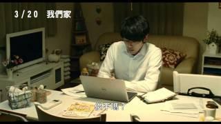 電影介紹: 玲子(原田美枝子飾)因嚴重健忘而就診,卻被醫生宣告只剩七...