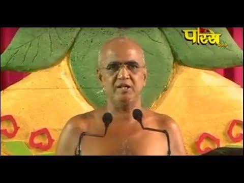 Pratikraman Part-1 |Muni Sri Tarun Sagar Ji Maharaj | Sikar(Rajasthan)|Live;-26/8/17