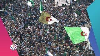 استمرار الحراك الجزائري | العربي اليوم