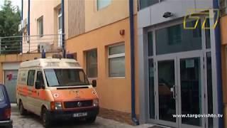 Поповската болница откри три нови отделения в Търговище